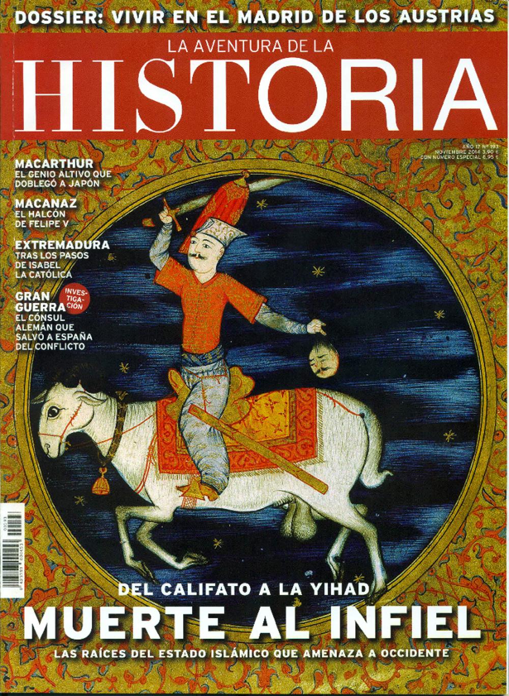 Aventura_de_la_Historia_Page_1
